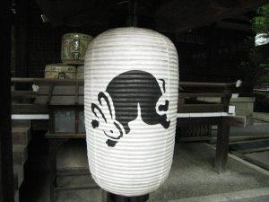 岡﨑神社うさぎ